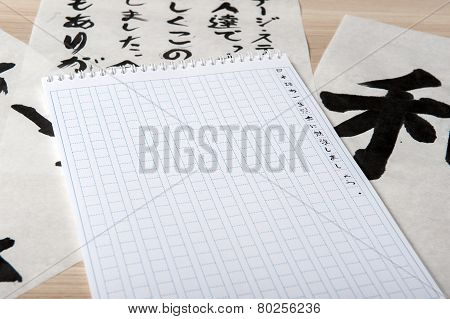 Calligraphy notepads