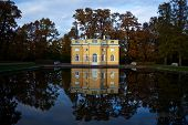 picture of tsarskoe  - Bathhouse at Catherine Palace St - JPG