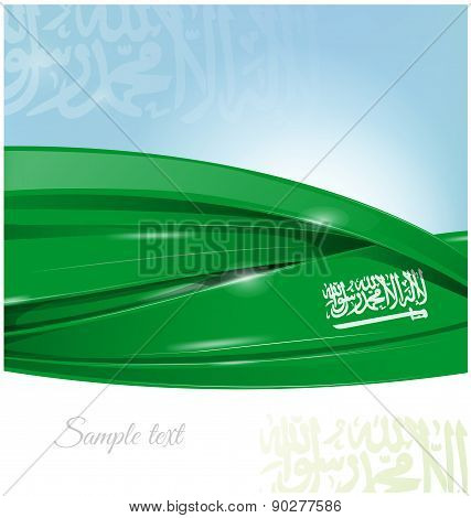 Saudi Arabia Flag Set  On Sky Background