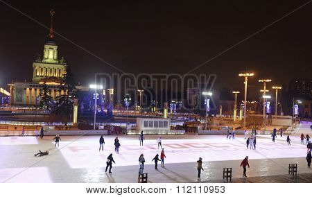 Citizens Skate On The Skating Rink At The Vdnh