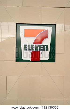SINGAPORE - NOVEMBER 08, 2015: close up shot of 7-Eleven sign. 7-Eleven is an international chain of convenience stores