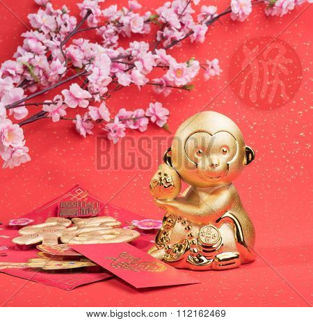year of the monkey,Gold monkey,Chinese calligraphy translation:monkey.Red stamps which Translation: good bless for new year