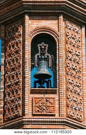 Close up of The Moorish Revival Chapel of El Carmen in Seville,