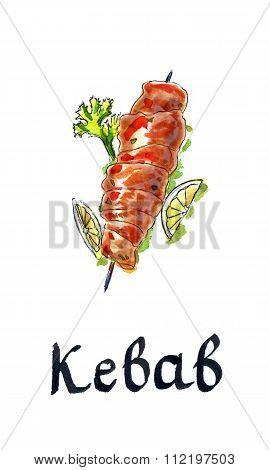 Grilled Chicken Kebab, Shashlik