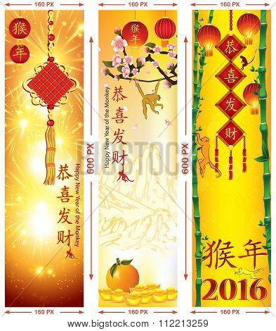 Skyscraper Banner set for Chinese New Year 2016