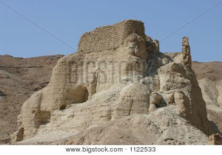 Zohar Fort