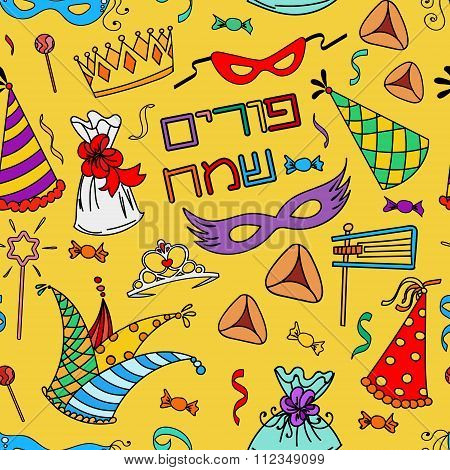 Seamless pattern background for Jewish holiday Purim