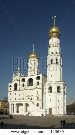 Moscow, Kremlin, Steeple Big Ivan.
