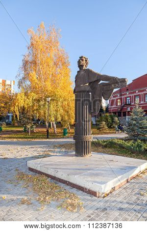 Monument To Famous Russian Poet Alexander Pushkin In Samara, Russia
