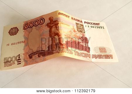 money Russian