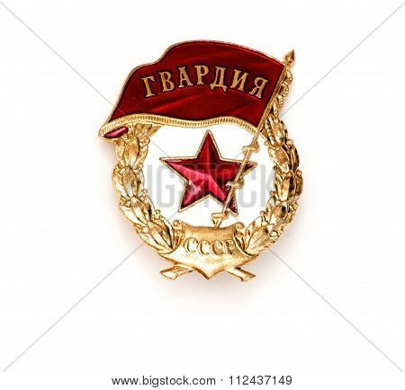 Ussr Badge Over White