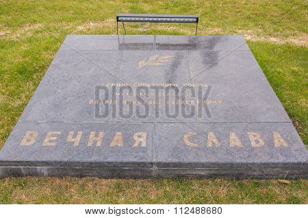 A Memorial Plaque In Honor Of Nikolai Vyalykh On The Area Of Grief Historical Memorial Complex &quot