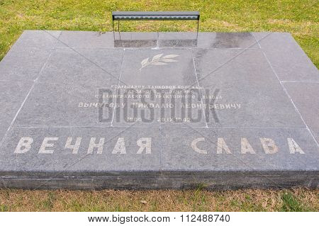 A Memorial Plaque In Honor Of Nicholas Vychugova Leontyevich On The Area Of Grief Historical Memoria
