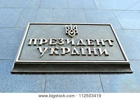 President Of Ukraine - Message On Ukrainian Language