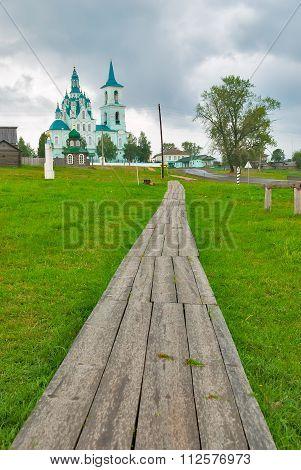 Road to Church of Transfiguration.N.Sinyachikha