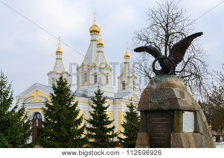 Monument In Honor Of Victory In War Of 1812, Kobrin, Belarus