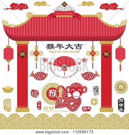 Year of the Monkey 2016 element Chinese New Year. Translation of Chinese Calligraphy main: Monkey and Vintage Monkey Chinese Calligraphy. Red Stamp: Vintage Monkey Calligraphy