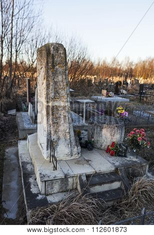 ST. PETERSBURG, RUSSIA - DECEMBER 27, 2015: Photo of The monument at the grave of linguist Knorozov.