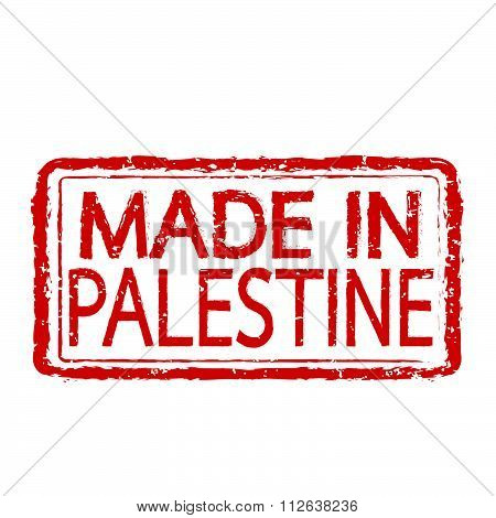 Made In  Palestine Stamp Text Illustration