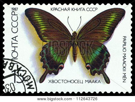 Vintage  Postage Stamp. Butterfly Papilio Maackii.