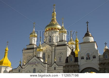 Architecture Of The Orthodox Church In Pochave