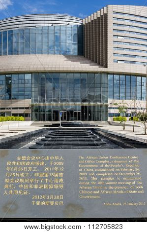 African Union Commission Conference Centre