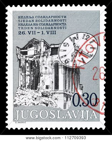 Yugoslavia 1975