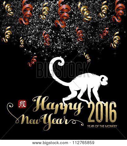 Chinese New Year 2016 Firework Silhouette Night