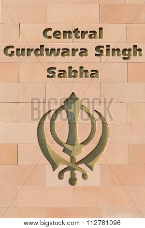 The Khanda Is The Symbol Of The Sikhs