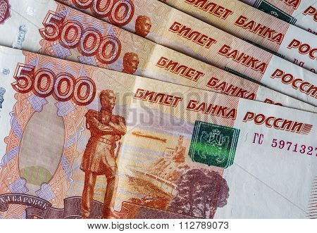 Banknotes of Russian rubles