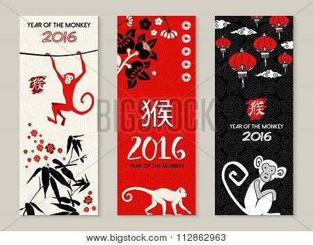 Chinese New Year 2016 Monkey Label Card Set