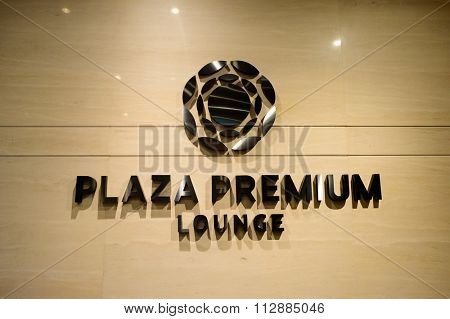 SINGAPORE - NOVEMBER 10, 2015: Plaza Premium Lounge inscription. Plaza Premium Lounge is a global service brand headquartered in Hong Kong