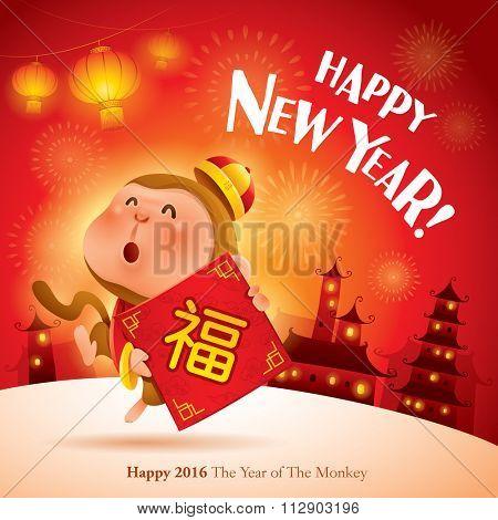 Happy New Year! Chinese Zodiac - Monkey. Chinese New Year 2016. Translation: Good fortune.