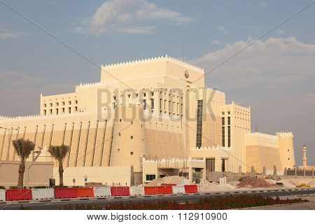 Government Building In Doha, Qatar