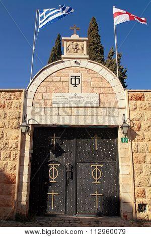 Orthodox Church Of The First Miracle (wedding Church),nazareth, Israel