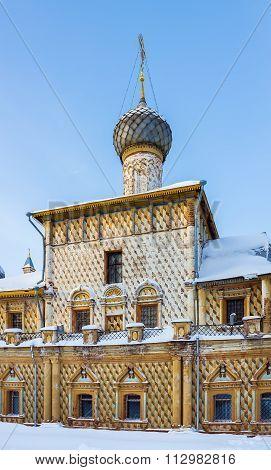 Hodegetria Church In The Rostov Kremlin