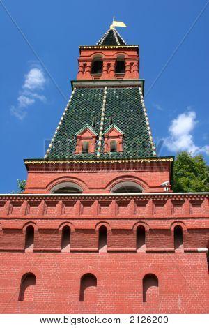 The 2Nd Nameless (Bezymyznnaya) Tower In Kremlin