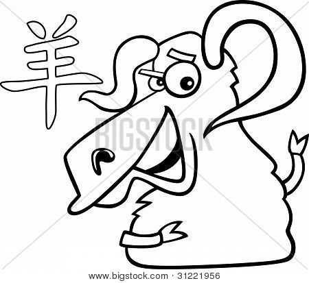 Goat Or Ram Chinese Horoscope Sign