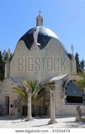 The Church Of Dominus Flevit In Jerusalem