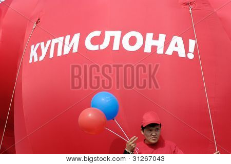 Huge Red Balloon