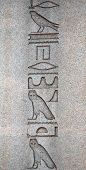 Hieroglyphs on the ancient egyptian obelisk of Theodosius (Dikilitas) or egyptian obelisk of pharaoh poster