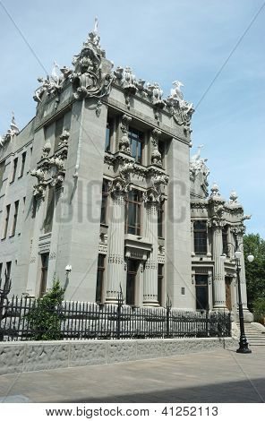 House With Chimeras, Famous Architectural Monument, Kiev,Ukraine