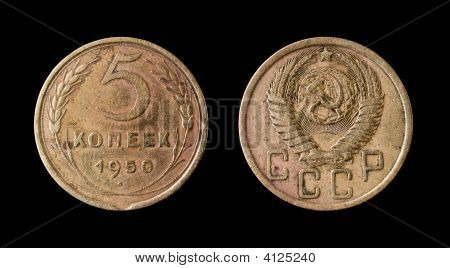 Soviet Coin Of 5 Kopeck