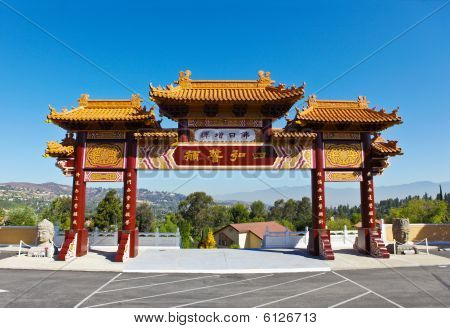Hsi Lai Temple Gate