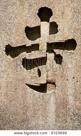 The Chinese Character (kanji) For Temple Engraved In Stone