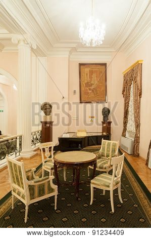 Table, Chairs, Sculptures And Paintings In Foyer Of Moscow Conservatory