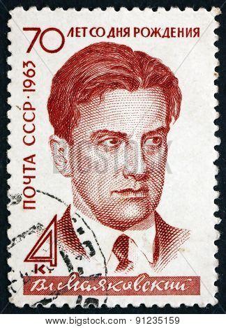 Postage Stamp Russia 1963 Vladimir Vladimirovich Mayakovsky, Poe