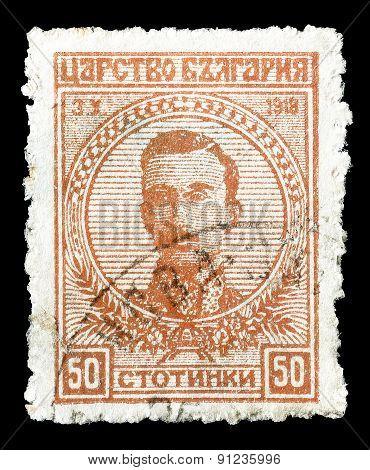 Bulgaria 1919