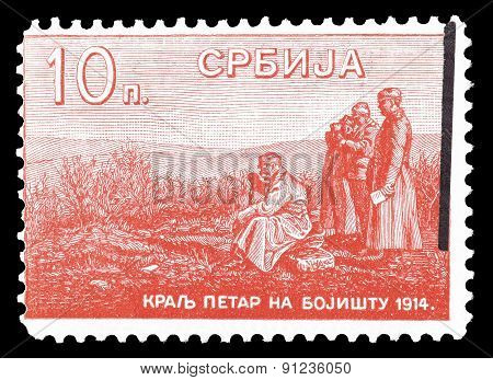 Serbia 1914