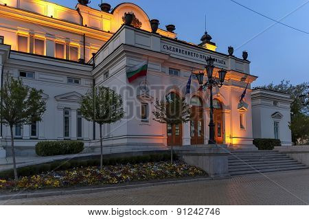 The building of the Bulgarian Parliament  at dusk